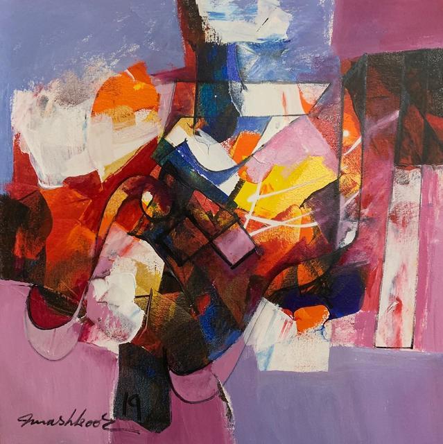Mashkoor Raza, 'Al Rahim ', 2019, Painting, Oil on canvas, Eye For Art Houston