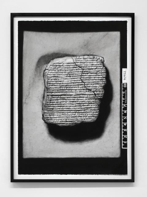 , 'Comet,' 2015, Galerie Laurence Bernard