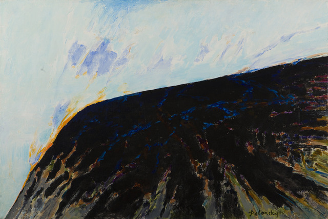 , 'Wing Rock,' ca. 1990, Childs Gallery