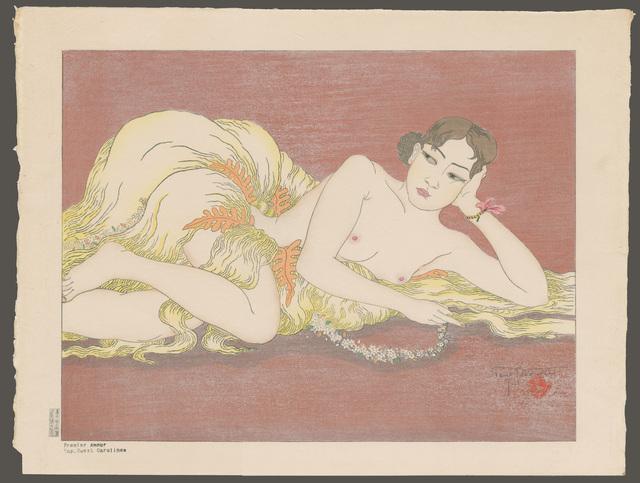 , 'Premier Amour, Yap, Ouest Carolines,' 1937, The Art of Japan