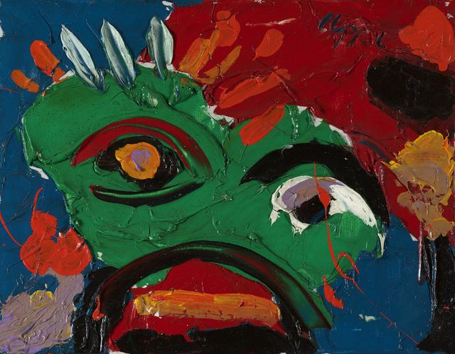 , 'Head,' , Debra Force Fine Art