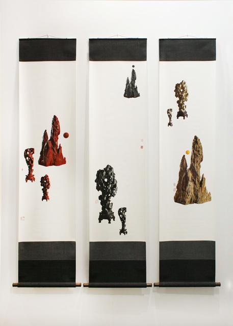 , 'from su shi to bada shanren / shan shui,' 2013, Blindspot Gallery