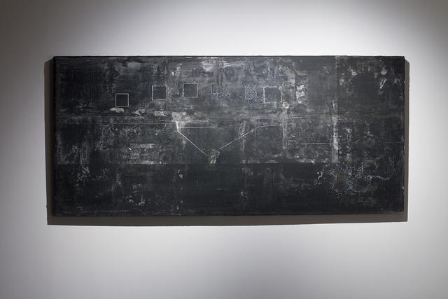 Simon Bilodeau, 'Ce qu'il reste du monde #7', 2012, Art Mûr