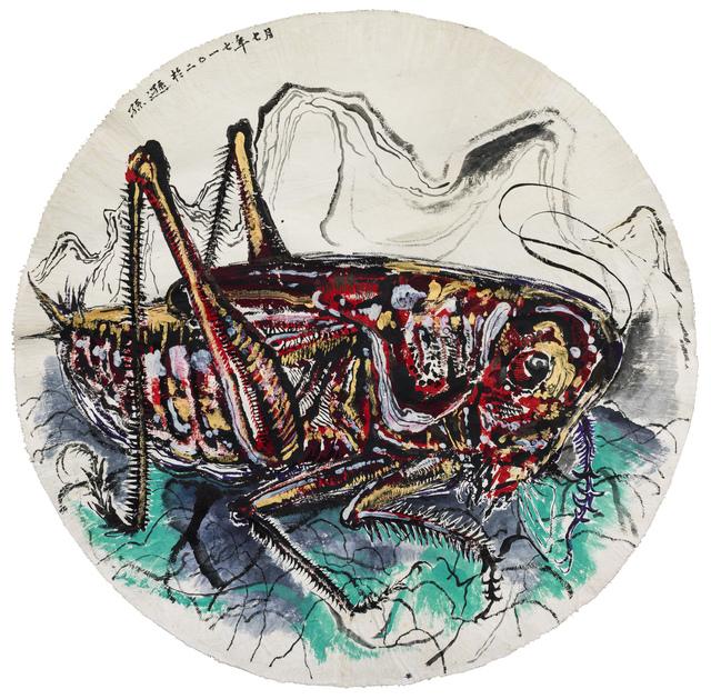 , 'Eastern,' 2017, Arario Gallery