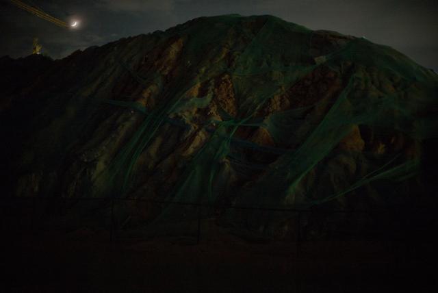 , 'Mound with knife marks,' 2018, ZETO ART