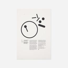 Westinghouse Design Center poster