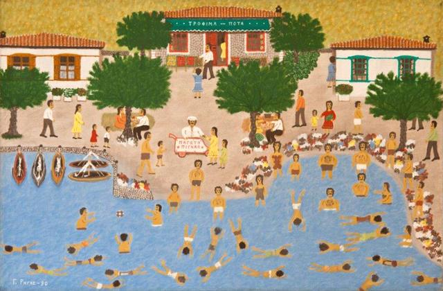 Giorgos Rigas, 'Summer at Seaside', 1990, C. Grimaldis Gallery