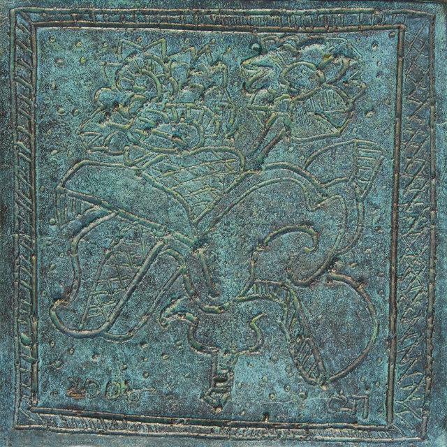 Jogen Chowdhury, 'Flower Vase, bronze sculpture by Great Modern Indian Artist Jogen Chowdhury', 2008, Gallery Kolkata