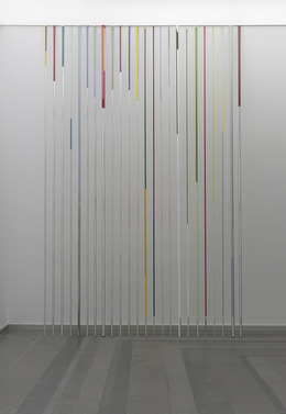 , 'Botanic code-Kiev,' 2010, Future Generation Art Prize