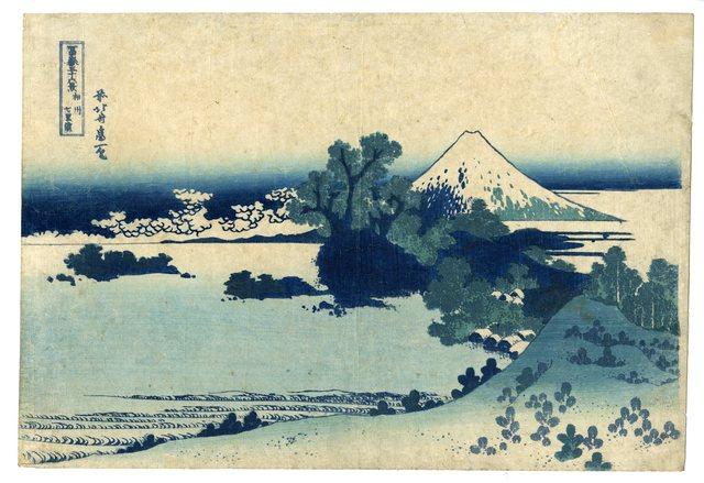 , 'Thirty-Six Views of Mount Fuji,Shichirigahama Beach in Sagami Province,' ca. 1833, Shukado Gallery