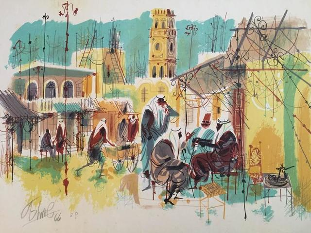 Shmuel Katz, 'Old City Jaffa', 20th Century, Lions Gallery