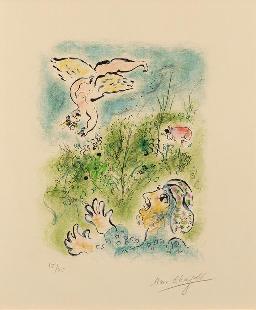 Marc Chagall, 'Amour est un dieu mes enfants from Sur la terre des dieux', 1967, Hindman