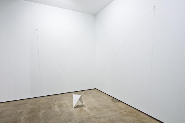 , 'Bandeirinha,' 2013, Lora Reynolds Gallery
