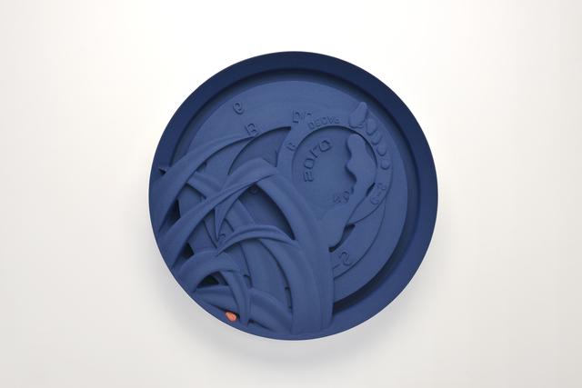 , 'Esaki Barefoot Doppio (the taste of mackerel),' 2014, Josh Lilley