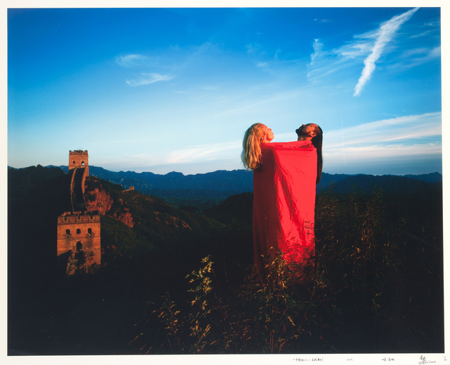 Cang Xin, 'Introject series no1 China Red (together with Ona B)', 2003, SinArts Gallery