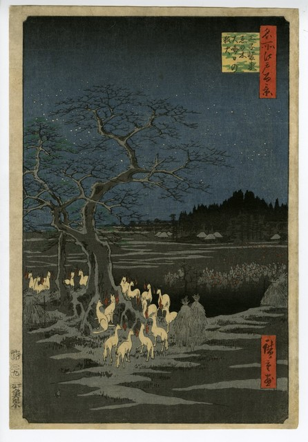 Utagawa Hiroshige (Andō Hiroshige), 'One Hundred Famous Views of Edo, Kitsunebi on New Year's Eve in Oji', 1857, Shukado Gallery
