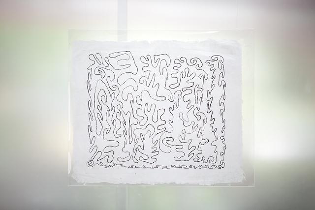 , 'Horema pë no mayõ.  (huellas de la lombriz),' 2015, ABRA