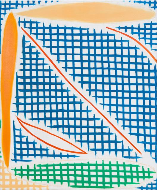 , 'Palm,' 2018, VILTIN Gallery