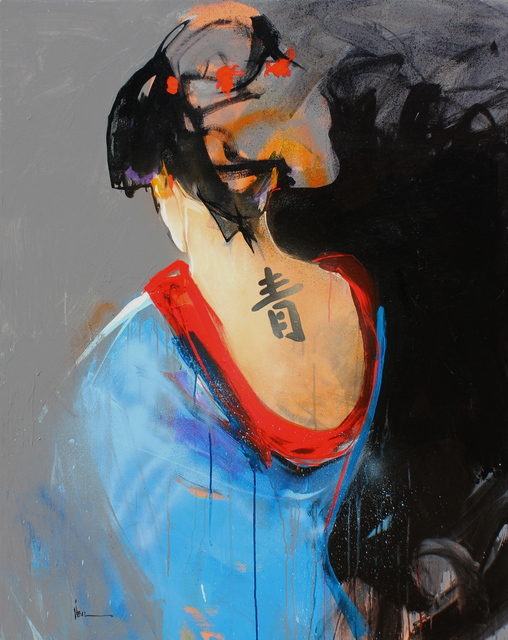 , 'Noemi,' 2014, HOHMANN