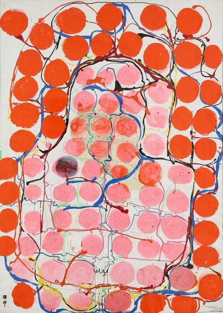 , 'Sobyo ,' 1957, Galerie F. Hessler