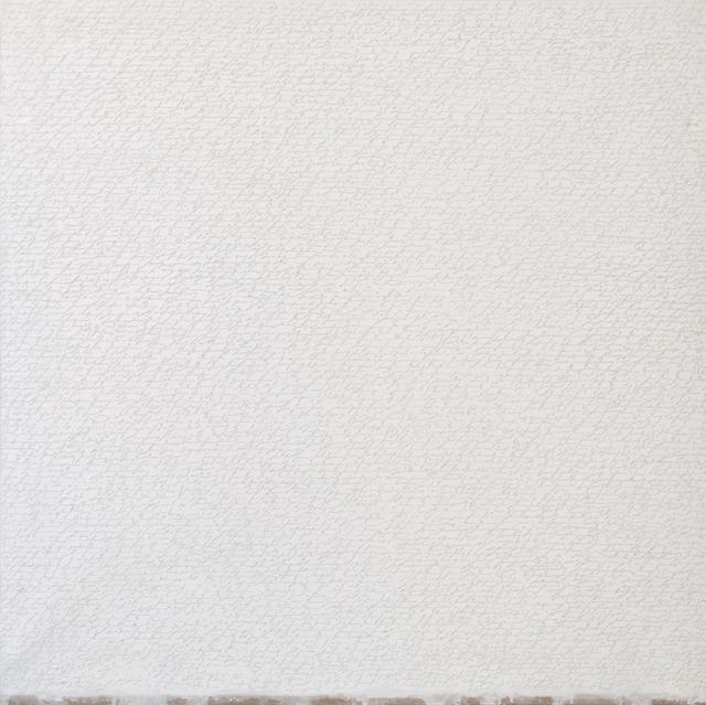 , 'Infinito Bianco,' 2013, Galleria Ca' d'Oro