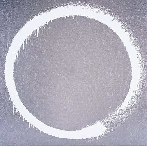 Takashi Murakami, 'Agama', 2015, Print, Offset lithograph, Dope! Gallery