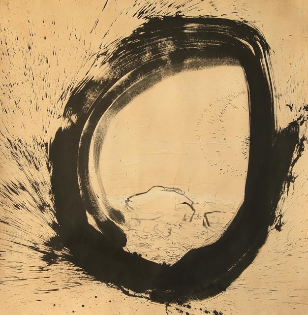 , 'Desire Scenery No. 069,' 2011, Galerie du Monde