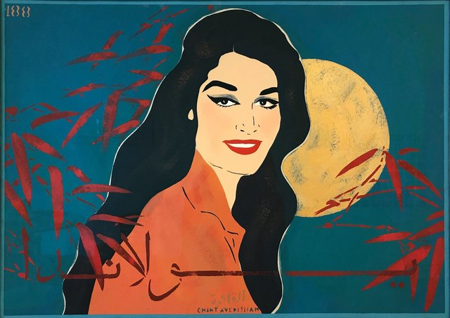 , 'Yolanda (Dalida),' , Galerie Tanit