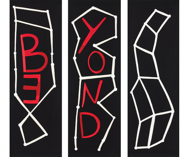 , 'Beyond,' 2014, Pi Artworks Istanbul/London