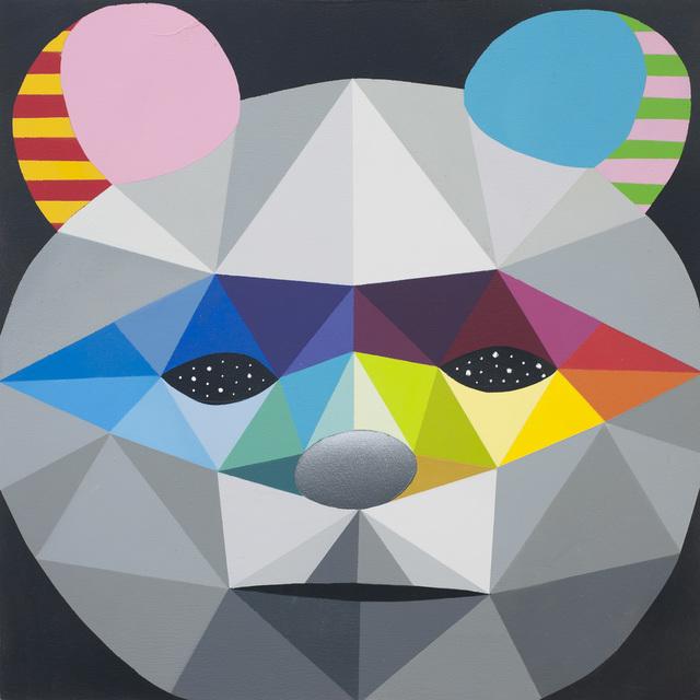 , 'Kaleidoscope Mask,' , Mirus Gallery