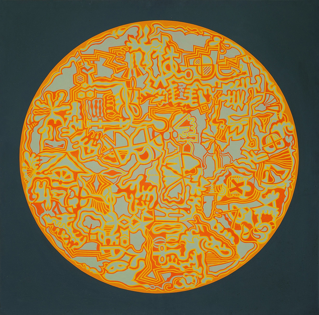 , 'Noumenon X. Viva!,' 1966-1967, Charles Nodrum Gallery