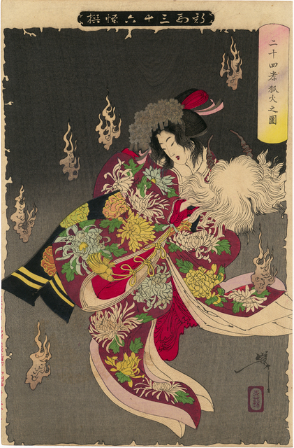 , 'The Foxfires in Nijushiko,' 1892, Egenolf Gallery Japanese Prints & Drawing