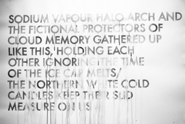 , 'Sodium Vapour Halo Arch ,' 2016, Mannerheim Gallery