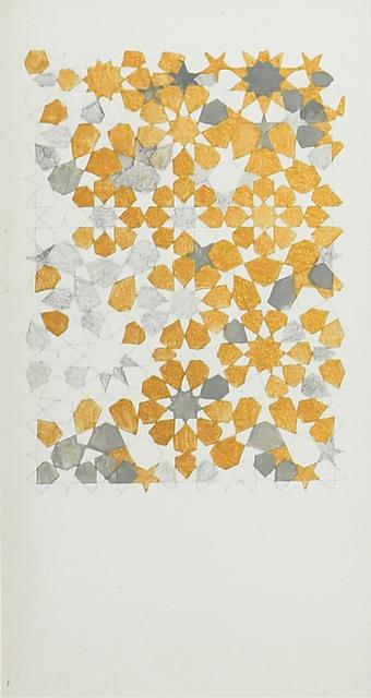 Riddhi Shah, 'Manifestation of symmetry', 2018, Exhibit 320