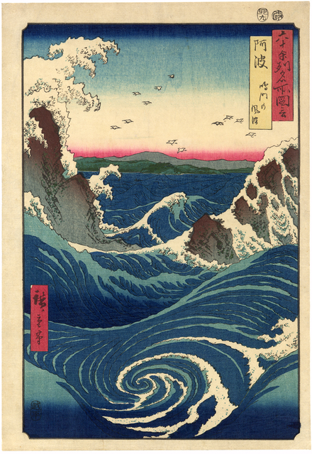 , 'Whirlpool at Naruto (Province Awa),' 1853, Egenolf Gallery Japanese Prints & Drawing