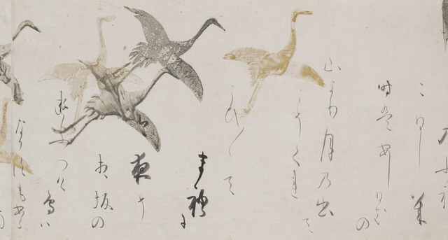 , 'Poems from the Kokinshū Anthology,' early 17th century, Smithsonian Freer and Sackler Galleries