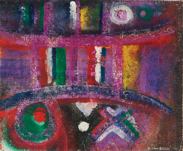 , 'Les Miroirs Rouges (Red Mirrors),' 1965, Grey Art Gallery