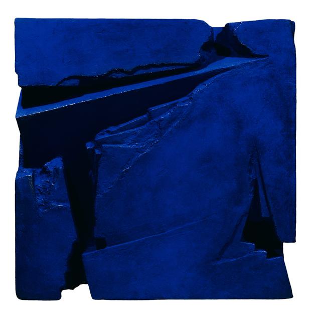 , 'El gran límite,' , MAMAN Fine Art Gallery