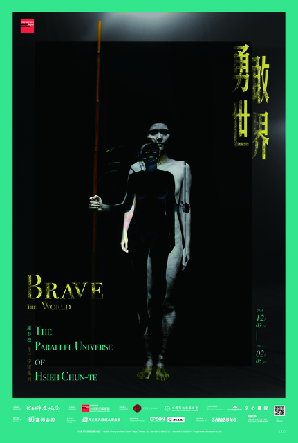 , 'Poster for The Parallel Universe of Hsieh Chun-te ─ Brave The World,' , MOCA Taipei