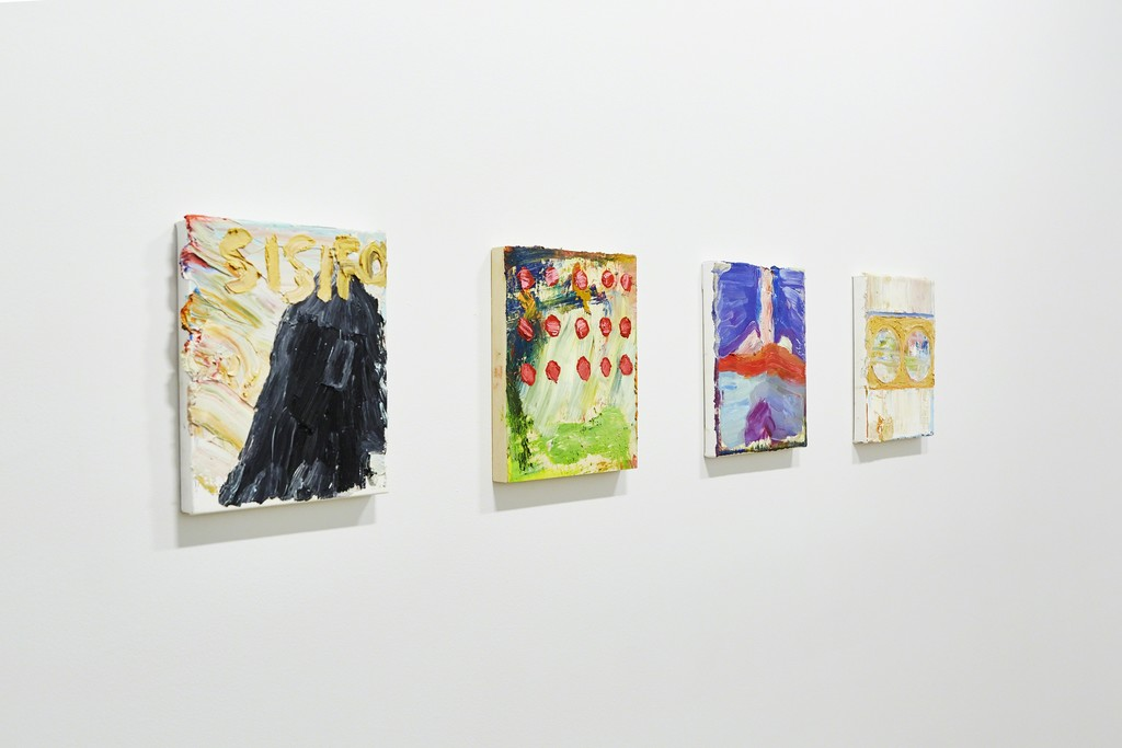 Bruno Dunley - The Mirror - Galeria Nara Roesler | New York - exhibition view - photo Will Wang © courtesy of the artist and Galeria Nara Roesler
