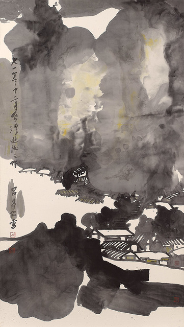 Lui Shou Kwan 呂壽琨, 'Taiwan Landscape', 1971, Painting, Chinese ink & colour on rice paper, Alisan Fine Arts