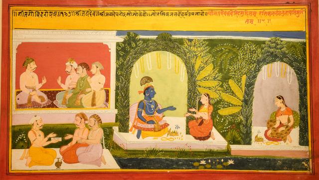 , 'Illustration to the Gita Govinda,' Late 17th century, Kapoor Galleries / Graham Shay 1857