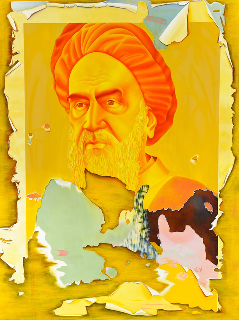 , 'Khomeini,' 2015, Zevitas Marcus