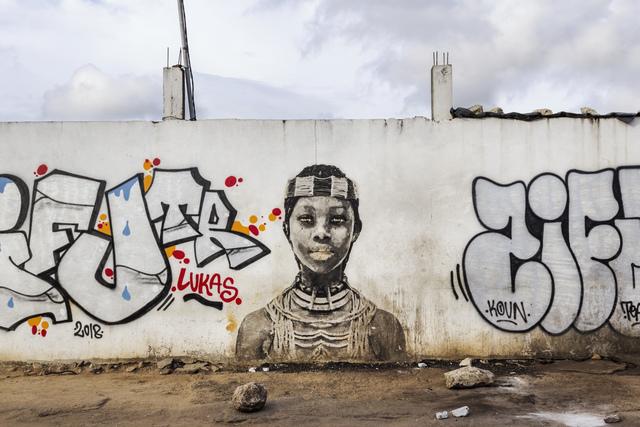 , 'Aïcha, Marcory,' 2018, LouiSimone Guirandou Gallery