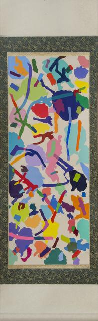 , 'Scroll #6,' 2006-2017, Lora Schlesinger Gallery