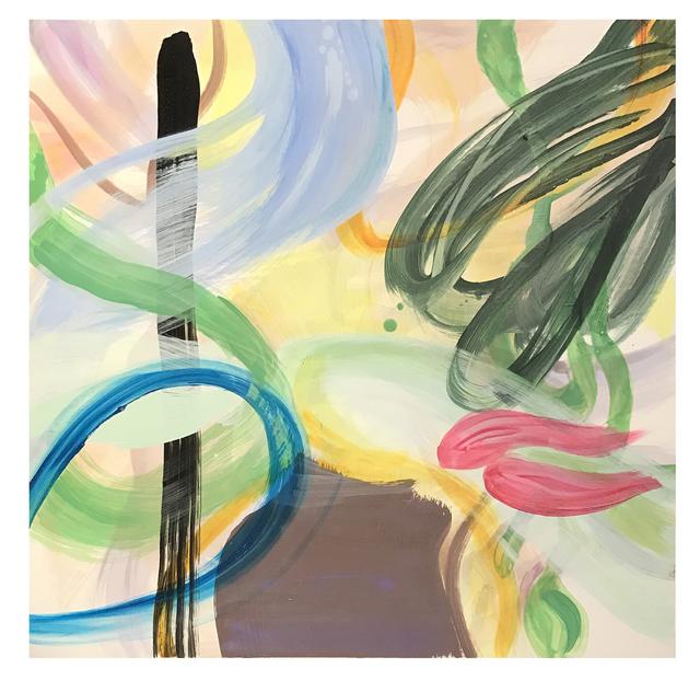 , '(Toward Lightness #6, Grande) #4,' 2017, Chicago Art Source