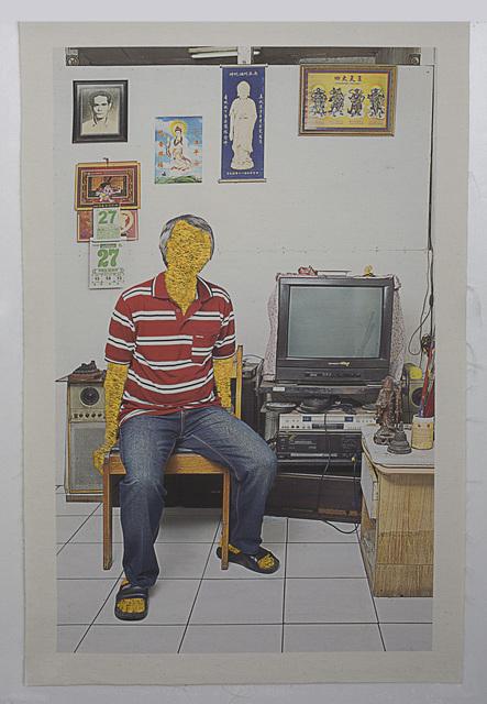 , 'Jalan Kemenangan,' 2013, Singapore Art Museum (SAM)