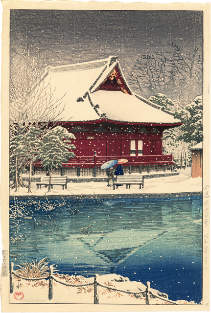 Kawase Hasui, 'Snow at Shinobazu Benten Shrine', 1931, Egenolf Gallery Japanese Prints & Drawing