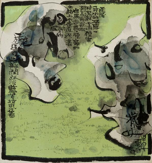 , 'Scholar Stone series - Pea Green A,' 2014, ArtCN