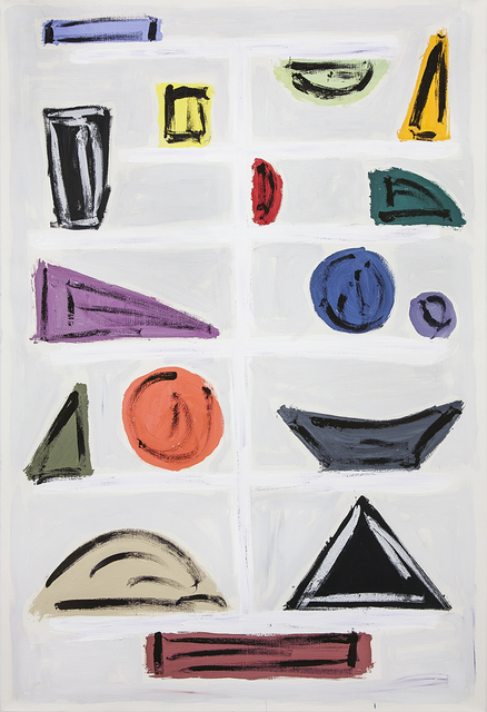 , 'ES.17.24,' 2017, Galería Heinrich Ehrhardt